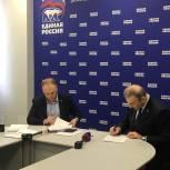 Владислав Третьяк подал документа для участия в предварительном голосовании «Единой России»