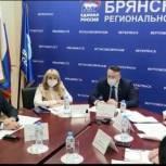 В Брянске обсудили изменения, вносимые в федеральный закон о занятости населения