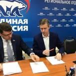 Денис Кравченко подал заявление на участие в предварительном голосовании