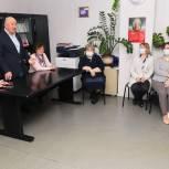 Михаил Мурзаков провел встречу с коллективом Мытищинского центра занятости населения