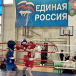Единороссы Солнечногорска помогли организовать турнир по боксу «Открытый ринг»