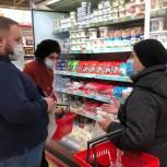 В Энгельсе проверили цены на социально-значимые категории товаров