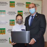 Глава города Владимир Мутовкин вручил школьнице ноутбук