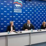 Больше половины федерального оргкомитета предварительного голосования «Единой России» - общественники