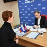 В Белгородской области стартовал приём документов для участия в предварительном голосовании