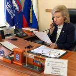 Тамара Фролова проконсультировала тамбовчан в Региональной приемной «Единой России»