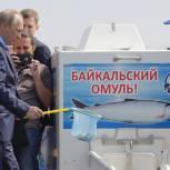 Президент России Владимир Путин поручил правительству РФ выделить Бурятии 14 миллиардов рублей на строительство и реконструкцию 21 очистного сооружения