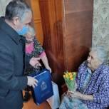 В Щелкове единороссы поздравили женщин-ветеранов с 8 марта