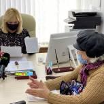 Депутат Госдумы Оксана Пушкина провела в Одинцово личный прием граждан