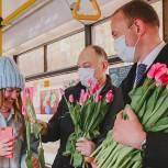 Подмосковная «Единая Россия» поздравила женщин региона с праздником 8 марта