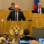 Алексей Хохлов выступил на пленарном заседании Государственной Думы РФ