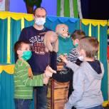 «Единая Россия» помогла провести акцию «Добрый театр» в 39 регионах страны
