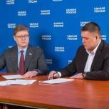 Андрей Исаев заявился на предварительное голосование «Единой России»