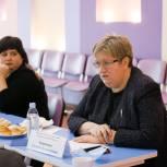 Светлана Краюшкина: Основой взаимодействия педагогов и родителей должны стать взаимопонимание и доверие