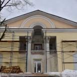 Тарас Ефимов проверил ход капитального ремонта дома культуры «Кучино» Балашихи