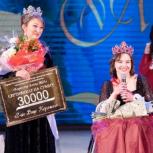 «Единая Россия» поддержала  конкурс «Королева Алтая-2021»