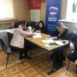 В Лобне Ирина Роднина провела прием граждан в приемной местного отделения партии «Единая Россия»