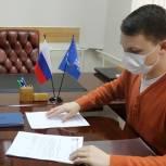 Молодые рязанцы примут участие в предварительном голосовании «Единой России»