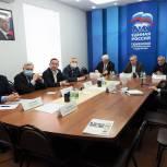 Депутаты-единороссы обсудили предложения в нацпроект «Жилье и городская среда»