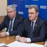Большинство в составе федерального оргкомитета предварительного голосования «Единой России» представляют общественники