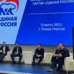 «Единая Россия» на Ямале призывает волонтеров участвовать в Предварительном голосовании