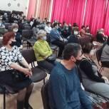 Татьяна Ерохина встретилась с педагогами и представителями родительских комитетов Ленинского района