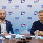 Связь есть! Муниципальные депутаты получают ответы напрямую от Правительства Москвы