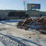 Депутаты Можайского района помогли решить проблему несанкционированной свалки