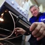 По поручению губернатора в Подмосковье проверят все дома с газовым оборудованием