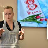 Александр Вахов организовал  для женщин весенний мастер-класс