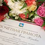 Партийцы поздравили работников сферы культуры Одинцовского округа с профессиональным праздником