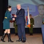 Александр Гуляков вручил дипломы выпускникам Военного учебного центра при ПГУ