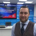 «Единая Россия» объявила старт избирательной кампании в Томской области