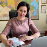 Оксана Бондарь направила Председателю правительства РФ несколько актуальных для Магаданской области вопросов