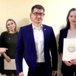 В Нарьян-Маре наградили волонтеров «Единой России»