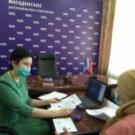 Всероссийская неделя приемов граждан по вопросам жилищно-коммунального хозяйства стартовала в Магаданской  области