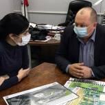Депутат Регина Юдина оценила работу детских учреждений дополнительного образования в ЗАТО Шиханы