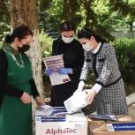 Годовщина со дня открытия первых Волонтерских центров «Единой России»