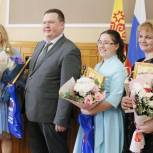 Алёна Аршинова поздравила с победой в конкурсах лучших педагогов столицы Чувашии