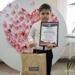 Награждение призера конкурса «Спасибо врачам»