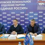 На предварительное голосование «Единой России» зарегистрированы первые кандидаты