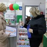 В Серебряных Прудах прошел рейд по проверке цен на лекарственные препараты