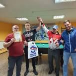 Щелковские единороссы стали соорганизаторами соревнований по домино