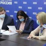 Депутат Госдумы Татьяна Соломатина подала документы для участия в предварительном голосовании «Единой России»