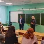 Владимир Шапкин отчитался о проделанной работе перед коллективом Белоусовской школы городского округа Балашиха