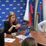 Кировские молодогвардейцы и участники проекта «ПолитСтартап» встретились с Марией Бутиной