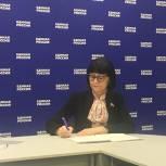 Марина Беспалова примет участие в предварительном голосовании «Единой России»