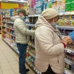 Народные контролеры Новой Москвы обнаружили нарушения в сетевом магазине