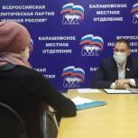 Депутат предложил активистам Волонтерского центра помочь пожилым балашовцам с передачей показаний за электроэнергию