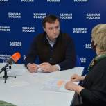 Сергей Пахомов провел прием граждан в Сергиево-Посадской приемной партии «Единая Россия»